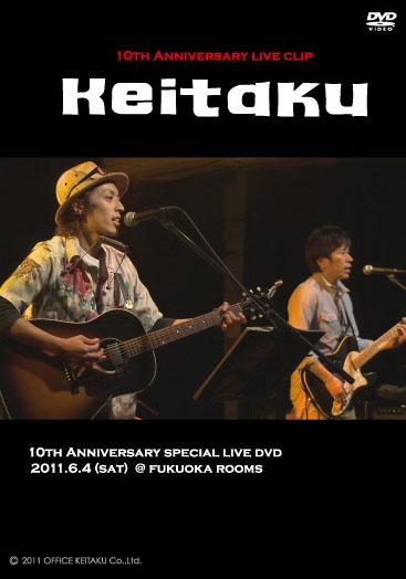 DVDjaket_3